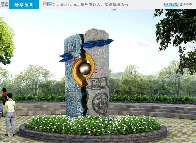 """""""合和文化主题""""雕塑-校园文化建设专业平台,雕塑设计"""